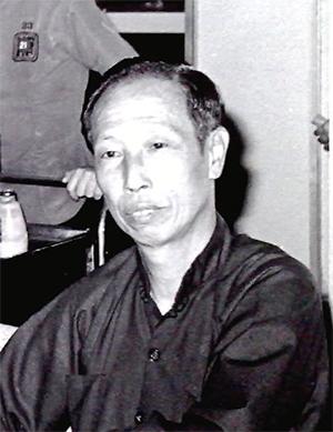 Ip Shui 1